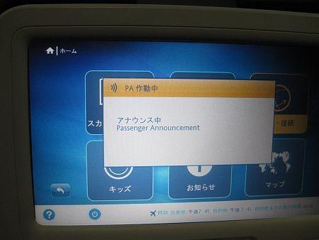 f:id:da-i-su-ki:20111226194614j:image