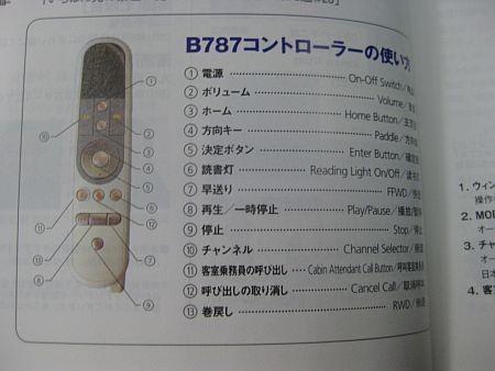 f:id:da-i-su-ki:20111226195734j:image