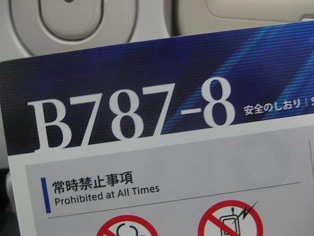 f:id:da-i-su-ki:20111226200018j:image