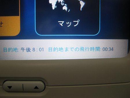 f:id:da-i-su-ki:20111226200615j:image