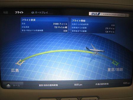 f:id:da-i-su-ki:20111226201053j:image