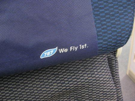 f:id:da-i-su-ki:20111226201826j:image