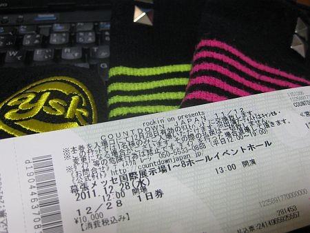 f:id:da-i-su-ki:20111228100854j:image