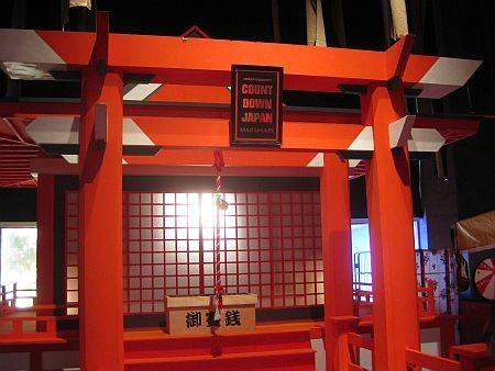 f:id:da-i-su-ki:20111228213651j:image