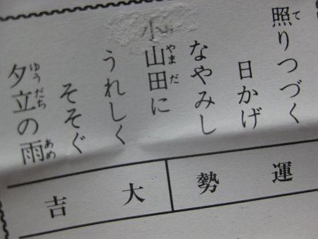 f:id:da-i-su-ki:20111229001657j:image