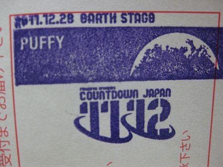 f:id:da-i-su-ki:20111229001717j:image