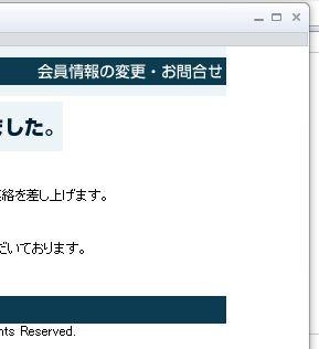 f:id:da-i-su-ki:20111229145614j:image