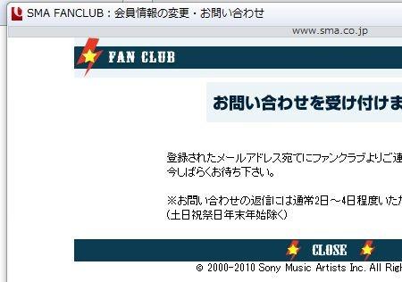 f:id:da-i-su-ki:20111229145615j:image