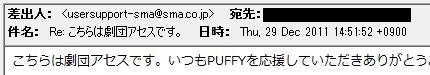 f:id:da-i-su-ki:20111229150051j:image