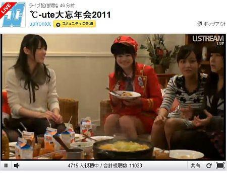 f:id:da-i-su-ki:20111229154728j:image