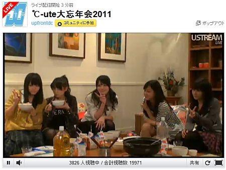 f:id:da-i-su-ki:20111229171336j:image