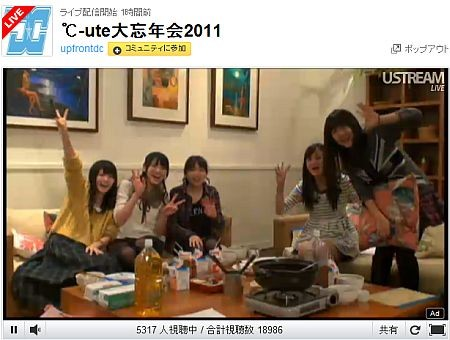 f:id:da-i-su-ki:20111229205739j:image