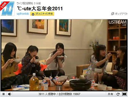 f:id:da-i-su-ki:20111229205813j:image