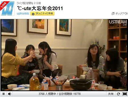 f:id:da-i-su-ki:20111229205823j:image