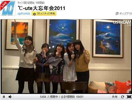 f:id:da-i-su-ki:20111229210143j:image