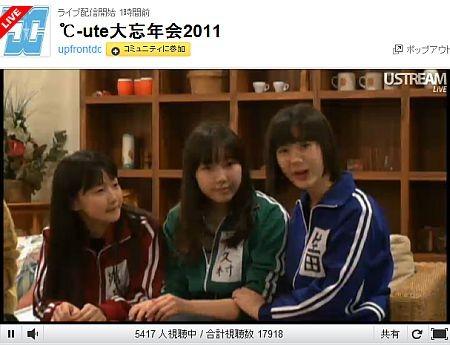f:id:da-i-su-ki:20111229210255j:image