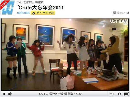 f:id:da-i-su-ki:20111229210533j:image