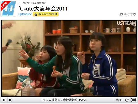 f:id:da-i-su-ki:20111229211550j:image