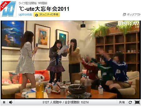 f:id:da-i-su-ki:20111229213223j:image