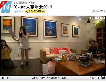 f:id:da-i-su-ki:20111229213626j:image