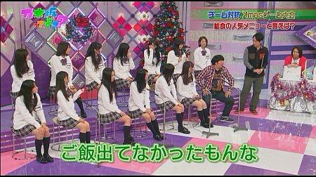 f:id:da-i-su-ki:20111231123112j:image