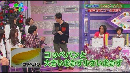 f:id:da-i-su-ki:20111231123125j:image