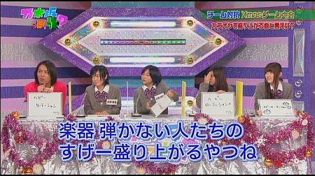 f:id:da-i-su-ki:20111231123530j:image