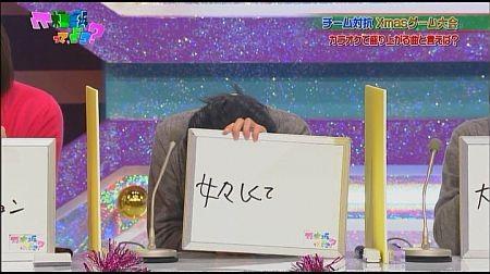 f:id:da-i-su-ki:20111231123531j:image