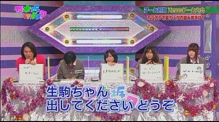 f:id:da-i-su-ki:20111231123532j:image