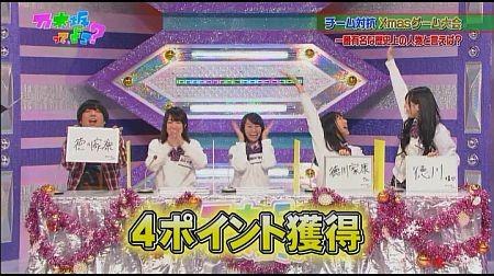 f:id:da-i-su-ki:20111231123917j:image