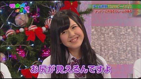 f:id:da-i-su-ki:20111231124538j:image