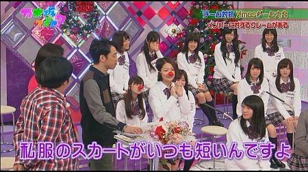 f:id:da-i-su-ki:20111231124539j:image