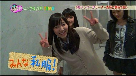 f:id:da-i-su-ki:20111231131105j:image