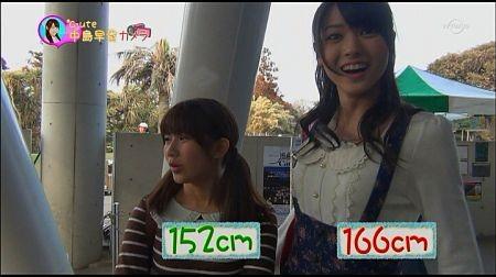 f:id:da-i-su-ki:20111231131106j:image