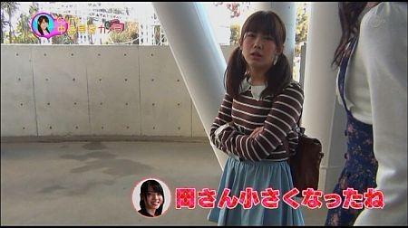 f:id:da-i-su-ki:20111231131107j:image