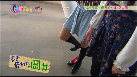 f:id:da-i-su-ki:20111231131109j:image
