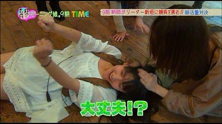 f:id:da-i-su-ki:20111231131527j:image