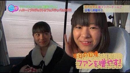 f:id:da-i-su-ki:20111231132326j:image