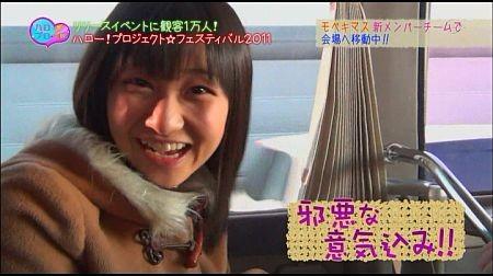 f:id:da-i-su-ki:20111231132345j:image