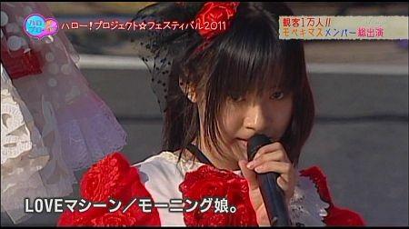 f:id:da-i-su-ki:20111231132946j:image