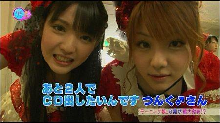 f:id:da-i-su-ki:20111231132947j:image