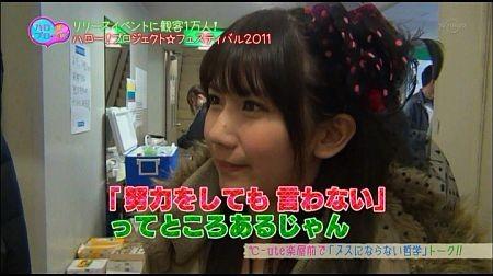 f:id:da-i-su-ki:20111231133152j:image