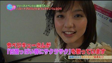 f:id:da-i-su-ki:20111231134013j:image