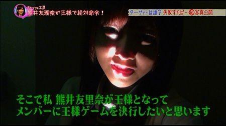 f:id:da-i-su-ki:20111231135915j:image