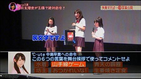 f:id:da-i-su-ki:20111231141721j:image