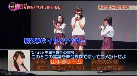 f:id:da-i-su-ki:20111231141722j:image