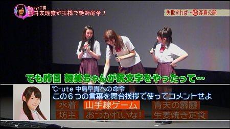 f:id:da-i-su-ki:20111231141723j:image
