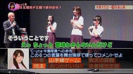 f:id:da-i-su-ki:20111231141724j:image