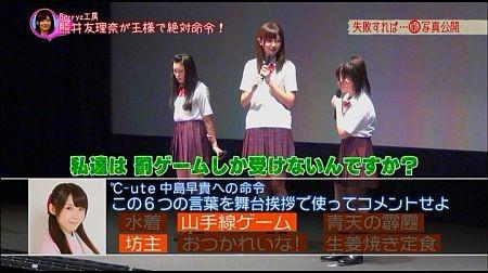 f:id:da-i-su-ki:20111231141725j:image