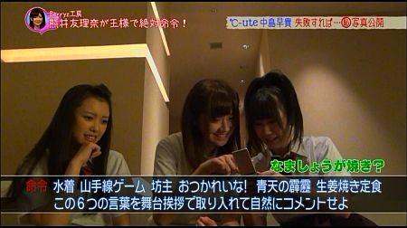 f:id:da-i-su-ki:20111231141729j:image